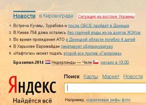 Украинские СМИ сегодня